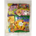 駄菓子詰め合わせセット・200 オリジナル 20袋 (1袋206円)・子ども会・子供会・遠足・運動会・クリスマス会