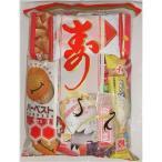 駄菓子詰め合わせセット・1000 オリジナル(寿) 10袋 (1袋1,030円)・嫁菓子・結婚式・披露宴・2次会パーティ