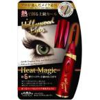 ホットビューラー ハリウッドアイズ ホットアイラッシュカーラー 電池式 メイク道具 まつ毛