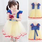 ショッピングプリンセス 白雪姫 子供用 コスチューム 100cm ハロウィン コスプレ 衣装プリンセス ドレス キッズ