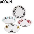 あすつく  MOOMIN ムーミン バレー パスタプレート 4枚セット MM1400-184 ムーミン 北欧 フィンランド パスタ 皿 カレー皿 シチュー皿 新生活
