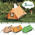 ショッピングティッシュ ティッシュケース(テント)ブラウン テントの形のティッシュボックスケース