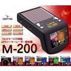 【訳あり(メーカー倒産品)価格】 Pitin/CellAuto GPSソーラーレーダー探知機 M-200