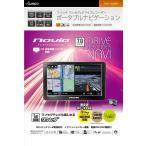 【送料無料】 KAIHOU 7インチ ワンセグドラレコ付きポータブルナビ TNK-720DRT
