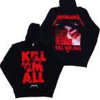 METALLICA・メタリカ・KILL 'EM ALL MUTATED BLACK  ジップパーカー オフィシャルバンドパーカー