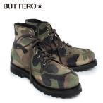 *ブッテロ 『B3802』ワークブーツ【カモフラ柄】 B3802 MIM 04/BUTTERO