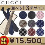 �ڥ��ץ饤�䡼�����ۡ�����̵���ۡڿ���/�����ʡۥ��å� �ͥ����� /GUCCI [���ѥѥå������դ�]��necktie��