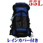 大容量55Lアウトドア旅行登山リュックサック、大容量ザック セール
