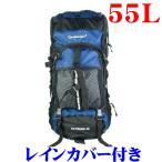 登山 ザック 55Lアウトドア旅行登山リュックサック、ザック、バックパック セール
