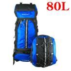 大容量80Lアウトドア旅行登山リュックサック、大容量ザック、バックパック セール