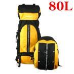バックパック 大容量80Lアウトドア旅行登山リュックサック、大容量ザック セール