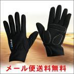 自転車 裏起毛サイクリング グローブ トレッキング 秋冬 手袋 ウインター サイクルグローブ 冬用防寒 メンズ