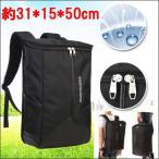 ビジネスリュック 通学 通勤用 旅行用 アウトドア バッグ 軽量 防水 登山用リュックサック 多機能 トレッキング ビジネスバッグ デイパック カバン 鞄 かばん