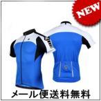 サイクルジャージ半袖、自転車 ウェア、 サイクリングウエア 夏用 セール