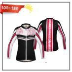 女性用サイクルジャージ、自転車サイクルウェア レディース、裏起毛 セール