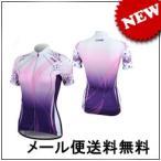 女性用自転車 ウェア サイクルジャージ 半袖 サイクルウェア レディース 自転車ウェア おしゃれ ファッション セール