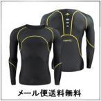 コンプレッション シャツ、ウェア スポーツインナー長袖、 メンズ セール