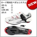 SPD-SL シューズ サイクリング ロードバイク シューズ セール