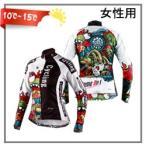 女性用、自転車サイクルウェア、ジャージ、レディース、長袖 セール