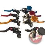 バイク ブレーキ・クラッチレバー マスターシリンダー セット/汎用/左右セット/RGV/GPX/CB/バギー/ATV/XJR/4色選択