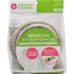 サンエイ 風呂水給水ホースセット 4m PT171-871S-4