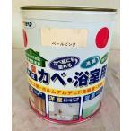 アサヒ 水性かべ・浴室用 1.6L 無臭