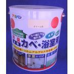アサヒペン 水性かべ・浴室用 3L 無臭