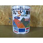 カンペ・ハピオルーフ・合成樹脂塗料・水性つやあり いろいろ屋根 3.4L