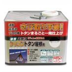 高耐久シリコントタン屋根用 7kg こげ茶・赤さび(取り寄せ)