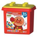 アンパンマン ブロックラボ はじめてのブロックバケツ おもちゃ・知育玩具