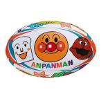 アンパンマン おもちゃ 玩具 やわらかラグビーボール 1歳半 2歳 知育玩具