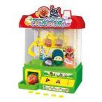 アンパンマン おもちゃ 玩具 わくわくクレーンゲーム 知育玩具