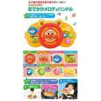 アンパンマン おもちゃ 玩具 おでかけメロディハンドル 10ヶ月 1歳半 2歳 知育玩具