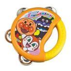アンパンマン おもちゃ 玩具 うちの子天才 タンバリン 楽器 3歳 4歳 知育玩具