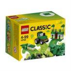 レゴブロック 10708 クラシック アイデアパーツ 緑セット lego レゴ ブロック おもちゃ 知育玩具