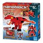 ナノブロックプラス ティラノサウルス nanoblock+ おもちゃ 知育玩具