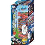 トーマス おもちゃ 男の子 3歳 4歳 どきどきタワーゲーム ドキドキタワーゲーム きかんしゃトーマス 知育玩具