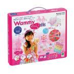 ひらめきブロック ワミー(Wammy) キラキラキュートDX ラメ入り (200ピース入り) おもちゃ・知育玩具