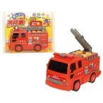消防車 おもちゃ おしゃべりピカピカ消防車 はしご車
