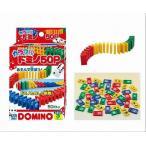 カラフルドミノ50P ドミノ倒しやブロック遊び ひらがなやローマ字の勉強も出来ます! おもちゃ/知育玩具