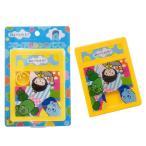 みいつけた!スライドえあわせパズル スイちゃん コッシー サボさん 絵合わせ おもちゃ 知育玩具