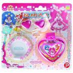 キラキラプリキュアアラモード おしゃれブレス かわいいブレスレッドとヘアゴムとヘアゴムケースのセット おもちゃ 知育玩具
