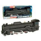 ライトが点滅して、汽笛を鳴らします フリクション D51 蒸気機関車 SL おもちゃ・知育玩具