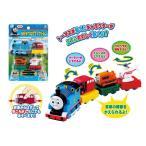 トーマス おもちゃ 玩具 つなげてアクション 電動 機関車トーマス バーティー テレンス ハロルド 3歳 4歳 知育玩具