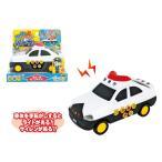 コロコロサイレンパトカー 光る!サイレンが鳴る 楽しいおしゃべり 3種類のミュージック 緊急車 おもちゃ 知育玩具