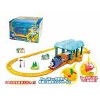 きかんしゃトーマス ステーションレールセット 機関車トーマス レールの全長約170cm 電池式 おもちゃ 知育玩具