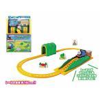 きかんしゃトーマス  GO!GO!マウンテンレールセット トーマスが山を登ってトンネルを通り抜ける 機関車トーマス レールの全長約150cm 電池式 おもちゃ 知育玩具