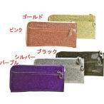 ラメ模様カード16枚収納長財布 全5色 ブラック 黒 シルバー ゴールド 金色 パープル 紫 ピンク レディース レディス 女性用 婦人用 YS-31