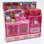 キティちゃん おもちゃ 3歳 4歳 キッチンセット 冷蔵庫や鍋 キッチン用品おままごとセット コンロでお料理 知育玩具