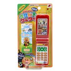 アンパンマン おもちゃ 玩具 きせかえケータイ 3歳 4歳 知育玩具 けいたいでんわ 携帯電話